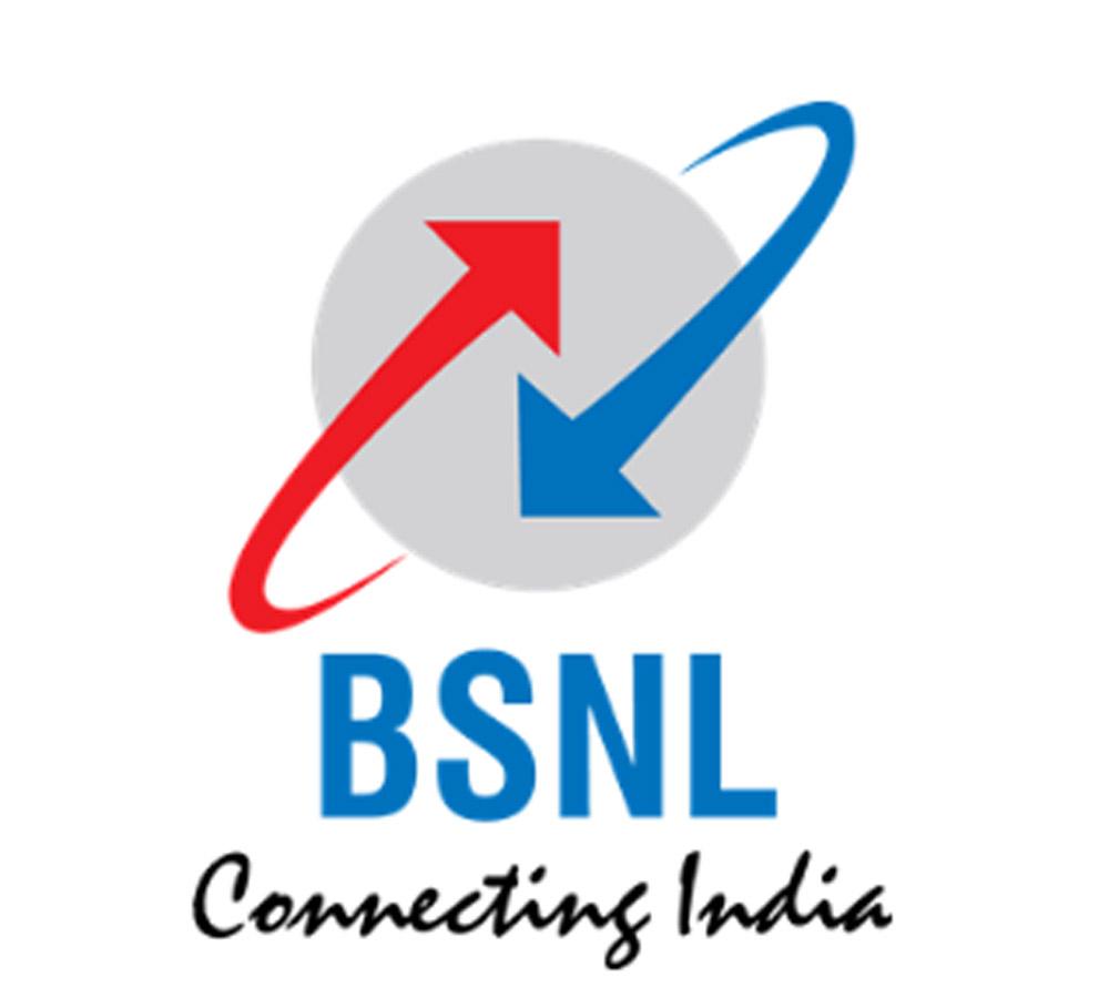 BSNL Caller Tunes Number