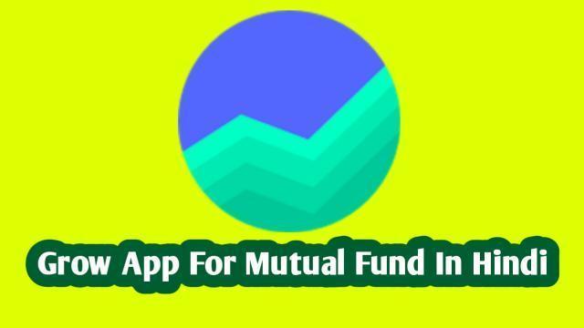 Best Mutual Fund app