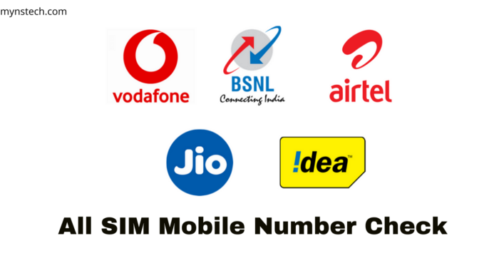 All SIM Mobile Number Check