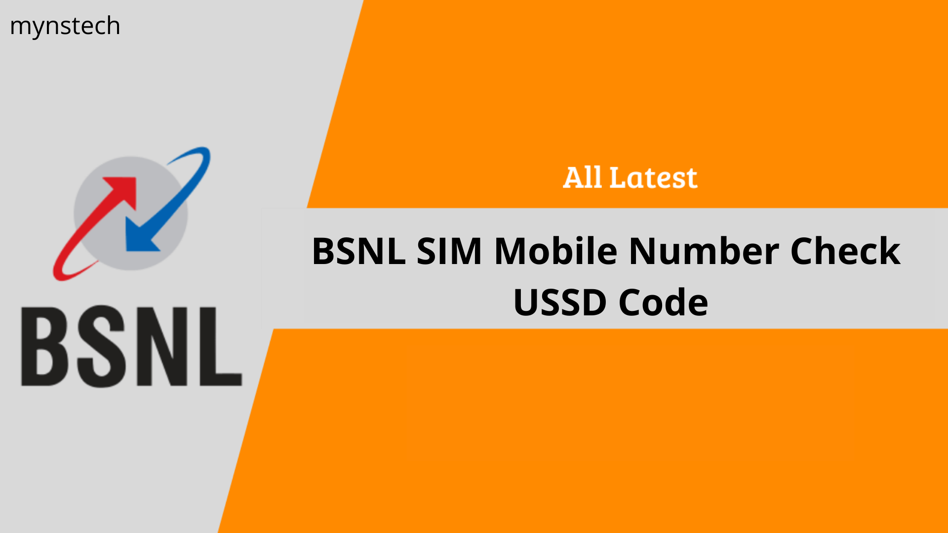 BSNL SIM Mobile Number Check USSD Code