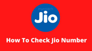 Jio Mobile Number Check Code