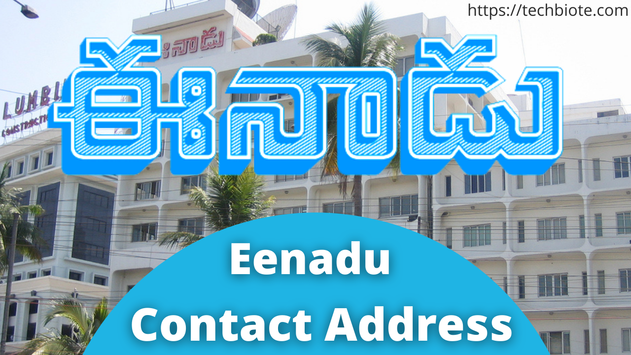eenadu-contact-address