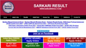 Sarkari result customer care