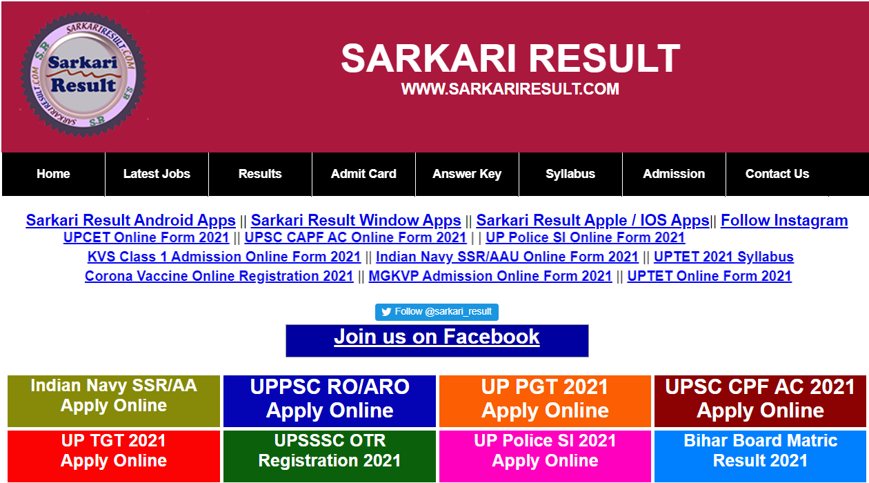 Sarkari result customer care