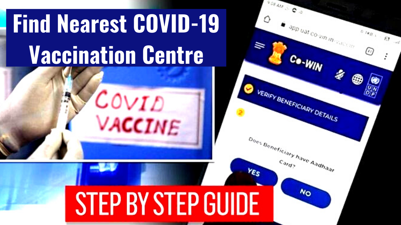 Find your Nearest COVID Vaccination Center