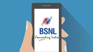 BSNL Call history
